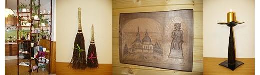 Doplňky a dekorace do bytu